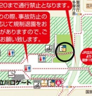 昭和記念公園花火大会 場所