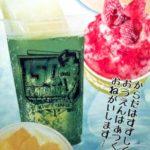 神宮球場カキ氷