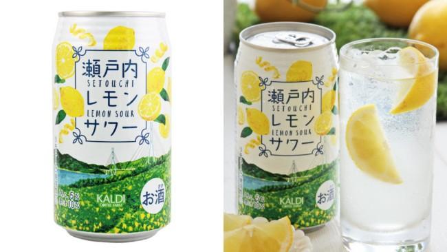 カルディ おすすめ ドリンク 2018 店員 瀬戸内レモンサワー