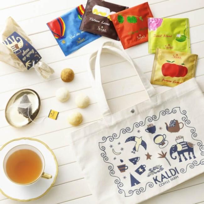 カルディ 限定 バッグ 2017年 カルディ紅茶の日のバッグ カルディ紅茶の日のバッグ2018