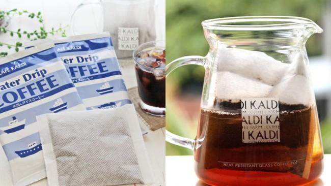 カルディ おすすめ ドリンク 2018 店員 カルディウォータードリップコーヒー