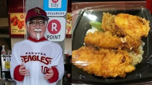 楽天生命パーク グルメ おすすめ ケンタッキーフライドチキン ケンタ丼