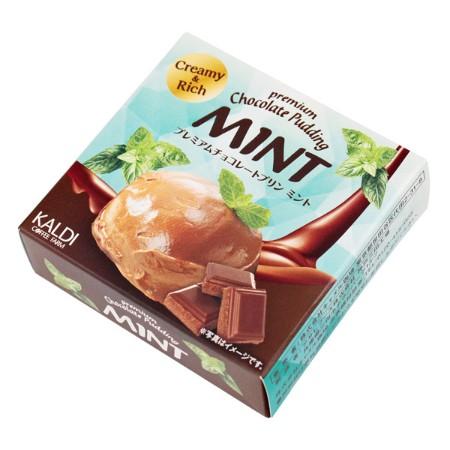 カルディオリジナル プレミアムチョコレートプリン ミント