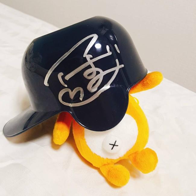 神宮球場 グルメ ヘルメット つばみサイン入りミニヘルメット