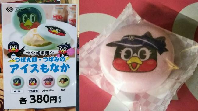 つば九郎・つばみのアイスモナカ