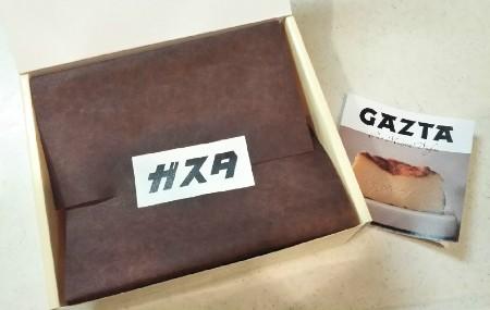 ガスタ チーズケーキ 東京・白金 バスクチーズケーキ専門店 ガスタ 箱