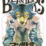 マンガ大賞 2018 おすすめ漫画 BEASTARS