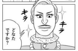 王様ランキング 単行本 王様ランキング ヒリング 王様ランキング 面白い 王様ランキング 作者 おおさまらんきんぐ web漫画 おすすめ 王様ランキング 単行本 漫画 デスパー