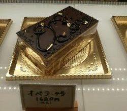 パティスリーツナグ 立川 ケーキ 誕生日ケーキ オペラ4号 立川 スイーツ 立川 ツナグ パティスリーツナグ 立川ケーキ屋 立川 ぷりん とりっぷりん