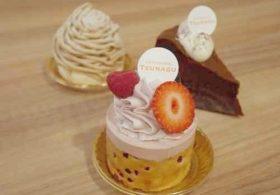 立川祭り 2019 立川 諏訪神社祭りの帰りにお土産にいかが? パティスリーつなぐ