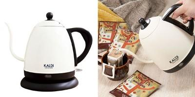 カルディ 電気ポット 口コミ ドリップコーヒー&電気コーヒーポットセット