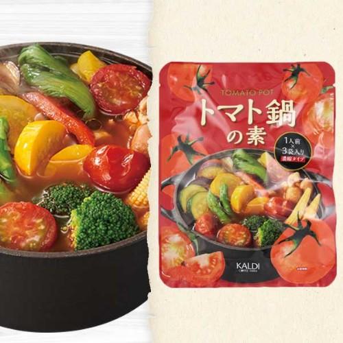 カルディおすすめ カルディ おすすめ カルディオリジナル トマト鍋の素 3p 王様のブランチ