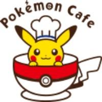 ポケモンカフェの予約方法や魅力をお伝えします