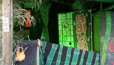 立川 祭り 2018 立川 諏訪神社 祭り 屋台 お化け屋敷
