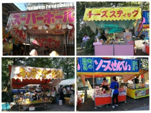 立川 祭り 2018 立川 諏訪神社 祭り 屋台