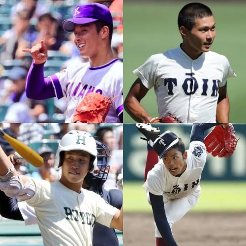 プロ野球 ドラフト会議 2018 結果ドラフト指名選手 入団交渉速報