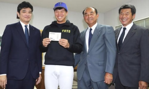 横浜DeNAベイスターズ2018 ドラフト1位 上茶谷大河 プロ野球 ドラフト会議 2018 結果ドラフト指名選手 入団交渉速報