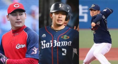 丸選手 浅村選手 西選手 プロ野球2018 引退選手 FA権獲得選手 戦力外通告選手