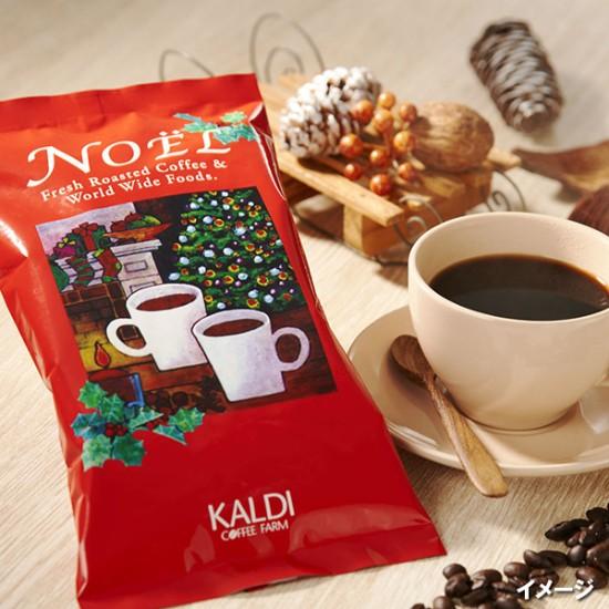 クリスマス限定 カルディオリジナル ノエル&キャニスター缶セット ノエル