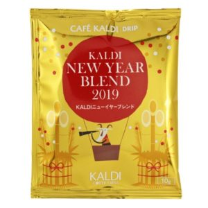 カルディ おすすめ カルディおすすめ カルディ福袋 KALDI 福袋 カルディ正月 カルディお正月 KALDI正月 KALDIお正月 カルディコーヒー KALDIコーヒー