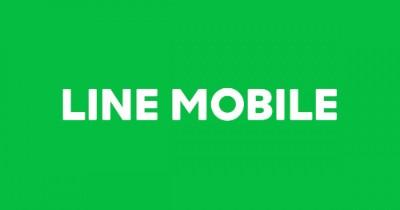 楽天モバイル料金シミュレーション 格安スマホ 格安SIM MVNO 格安スマホ人気 格安スマホ比較 格安SIM比較 格安SIM人気 格安SIMおすすめ 格安スマホ おすすめ MVNO比較 MVNO人気 マイネオ mineo Ymobile ワイモバイル LINEモバイル ラインモバイル UQモバイル uqmobile 楽天モバイル 楽天カード