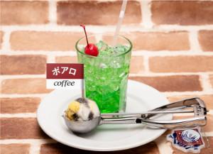 名探偵コナンカフェ 2019 コナンカフェ 安室透の買い出しクリームソーダ 緑色