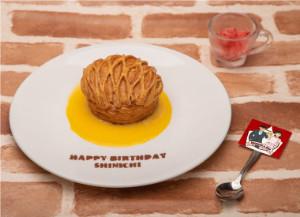 名探偵コナンカフェ 2019 コナンカフェ 工藤新一バースデーメニュー 蘭が作ったイメージの丸型のレモンパイ