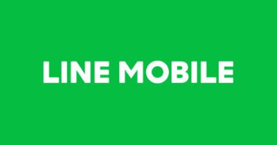キッズスマホ 子供 スマホ 格安スマホ 人気機種 格安SIM MVNO 格安スマホ比較 格安SIM比較 格安SIM人気 格安SIMおすすめ 格安スマホ おすすめ LINE ラインモバイル