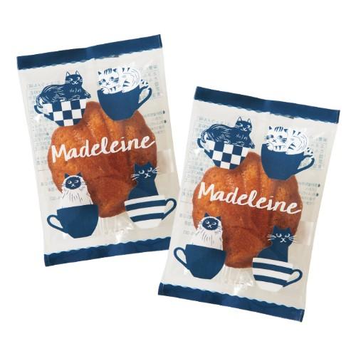 カルディ限定 カルディ 限定 カルディニャンコーヒー カルディにゃんこーひー ニャンコーヒー にゃんこーひー カルディバッグ カルディ バッグ カルディ おすすめ カルディおすすめ カルディ 猫 カルディ猫 カルディねこ ネコバッグ予約 カルディねこバッグ カルディコーヒー にゃんにゃんにゃん カルディ ねこ巾着 ネコ巾着セット