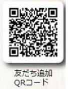 この画像は 立川 高島屋 ドコドコ 立川公式LINEのQRコードです。このドコドコ 立川LINEでは お得情報やクーポンなどを不定期に配信するそうです