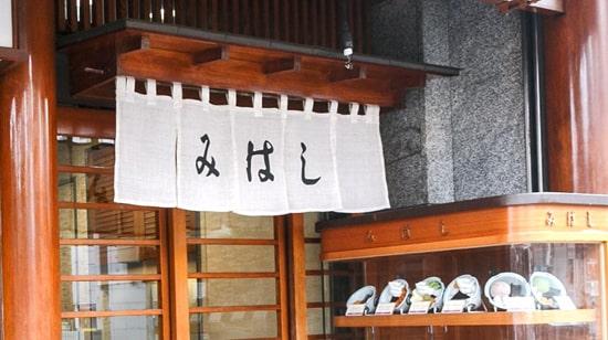 おすすめ かき氷 みはし 上野本店