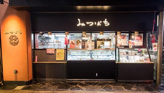 おすすめ かき氷 みつばち 本店 上野 マツコの知らない世界 かき氷の世界 かき氷
