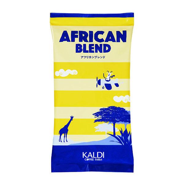 カルディ 夏のコーヒーバッグ2019 アフリカンブレンド