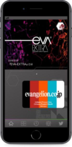 エヴァンゲリオン映画 最新作 シン・エヴァンゲリオン劇場版の本編冒頭10分40秒00コマの先行公開が決定 エヴァンゲリオン映画 0706作戦の続報は7月1日リリースアプリ『EVA−EXTRA』で発表される