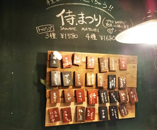 Rojiura Curry SAMURAI.(路地裏カレー侍.)侍まつり