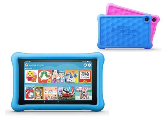 アマゾン タブレット 子供用 Fire HD 8 キッズモデル 日本版 Amazon Fire HD 8 キッズモデル