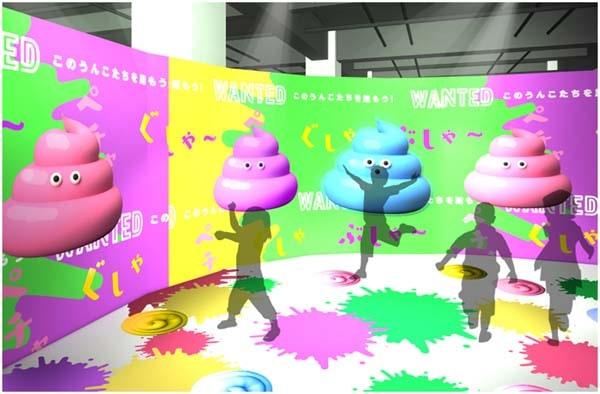 うんこミュージアム ウンタラクティブエリア うんこミュージアム TOKYO ダイバーシティ うんこかん字ドリル 小学1年生 うんこ展 うんこ漢字ドリル うんこミュージアム うんこかん字ドリル うんこドリル unko unkomusium