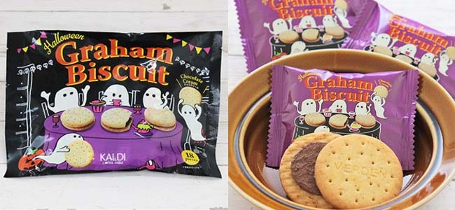 カルディブログ カルディハロウィン カルディ ハロウィン halloween kaldihalloween   カルディオリジナル ハロウィングラハムビスケット チョコクリーム