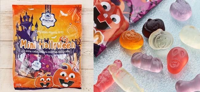 カルディブログ カルディハロウィン カルディ ハロウィン halloween kaldihalloween   ピエログルマン ハロウィングミ バッグ