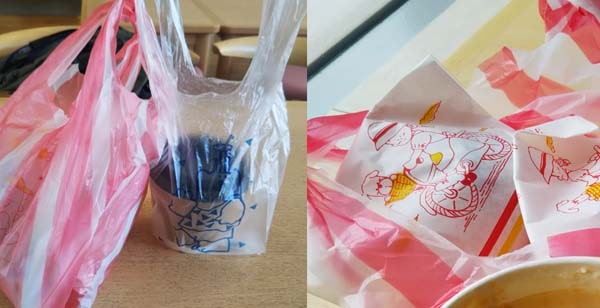 東京豆漿生活 お持ち帰り用の袋