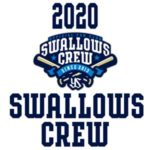2020swallowscrew