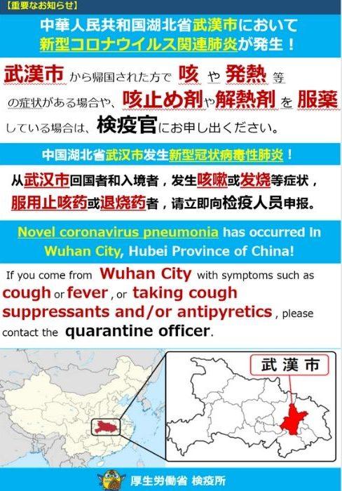 コロナウイルスとは コロナウイルス対策 コロナウイルス原因 コロナウイルス日本 コロナウイルス北海道 コロナウイルス潜伏期間 コロナウイルス奈良 コロナウイルス日本人 コロナウイルス死亡