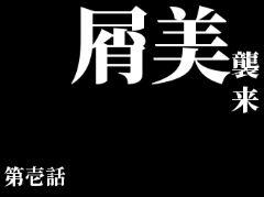 ロゴ作成 無料 ロゴデザイン 無料 ロゴジェネレーター 無料 ロゴジェネレーター アニメ ロゴメーカー 無料 ロゴメーカー アニメ ロゴ アイコン ロゴ アニメーション 作り方 アニメ ロゴジェネレーター