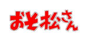 ロゴ作成 無料 ロゴデザイン 無料 ロゴジェネレーター 無料 ロゴジェネレーター アニメ ロゴメーカー 無料 ロゴメーカー アニメ ロゴ アイコン ロゴ アニメーション 作り方
