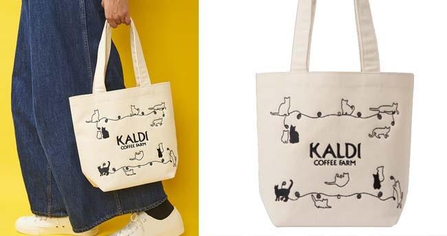 カルディ ネコの日バッグ トートバッグ 猫バッグ ネコバッグ 猫の日 ねこバッグ ねこの日