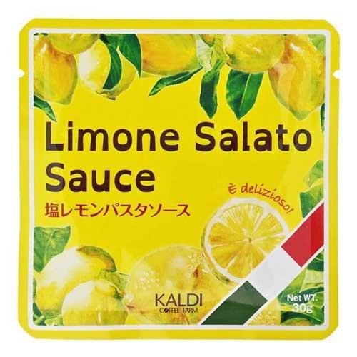 カルディ 塩レモンパスタソース