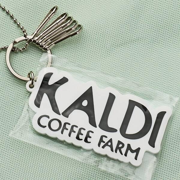 カルディ 春のコーヒーバッグ オリジナル`チャーム